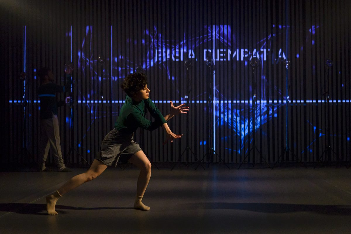 Sesc Bom Retiro apresenta espetáculos, curso e oficina no projeto As Semanas que Dançam